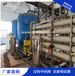 工业水处理设备双级反渗透设备