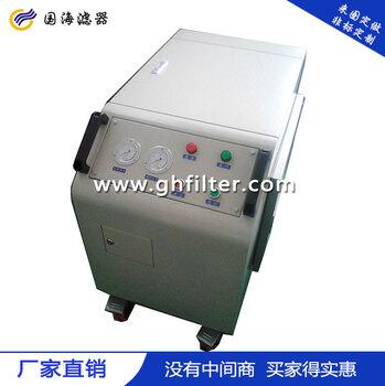 国海LYC-100C箱式移动滤油机箱型滤油机