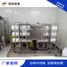 國海冷卻水處理循環水處理反滲透設備直飲水設備