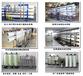 可定制二級反滲透水處理設備4噸雙級醫藥用水設備純水設備廠家