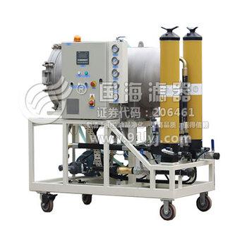 国海HCP50五级过滤脱水滤油小车聚结脱水滤油机质优价廉