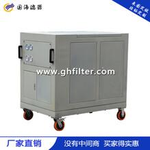 国海箱式滤油机多级过滤器箱式滤油设备多种规格滤油机只有价廉图片