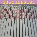 张家港然气标志桩价格_然气标志桩厂家