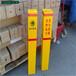新余电缆管线标志桩,耒阳高压管道标志桩