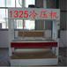 木工机械配件冷压机液压式木板压床冷压机