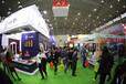 2020第13屆(武漢)國際建材新產品招商暨全屋定制展覽會