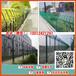 东莞厂区车间隔离网学校球场勾花网珠海绿化带防护网厂家