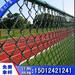 低碳钢丝防护网广州球场菱形孔围栏珠海包塑铁丝网