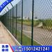 拼装式低碳钢丝围栏广州球场护栏网茂名框架围栏