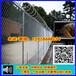 海南水电厂防护铁丝网/包塑铁丝围栏网厂家/海南热电厂勾花防护网