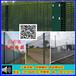 广东护栏网|358防爬护栏网|高防铁丝护栏网|焊接密网护栏价格