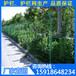 海南沿江公路护栏网 三亚镀锌防护网墙 小区学校双边丝金属栏杆