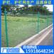 厂家报价含配件|昌江金属围墙栏杆|海南浸塑双边丝护栏/防护网