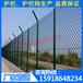 码头围栏勾花围栏网_茂名货运场围墙铁丝网_深圳包塑钢丝网价格