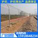 湖南机场护栏网规格衡阳定制高速防护网厂家批发价绿化带栅栏