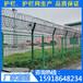 机场护栏生产商广东源头厂家梅州水库隔离围栏中山厂区围墙