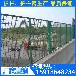 中铁护栏款式黑龙江鹤岗绿化带围栏高速公路防护围栏批发价格