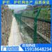 广州高速护栏网汕头道路交通护栏铁艺边框围栏价格赛车场栏杆