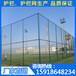 防锈铁网围栏黄埔安全防护网广州篮球足球场围栏网厂家生家施工