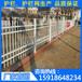 广州工厂批发绿化带隔离网_萝岗生态园围栏网_隔离围栏出厂价格