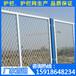 中铁一局合作厂商湖南别墅区护栏网钢板网+Y形柱+刀刺隔离网