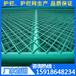 湖南河道防护网热镀锌护栏价格郴州果园围网钢板网围栏网