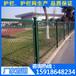透景护栏网批发海口钢板网围栏三亚军事区刀刺防护网隔离墙