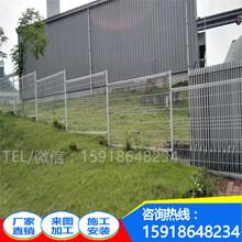 厂家直销护栏围栏网工业区围墙栏杆惠州厂区仓库隔离网施工队电话图片