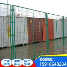 东莞哪里有铁艺围栏买厂区护栏网厂家惠州围墙栏杆工业区隔离栅图片