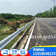 广州高速路隔离栏国道路侧波形护栏现货潮州村道防撞波形板