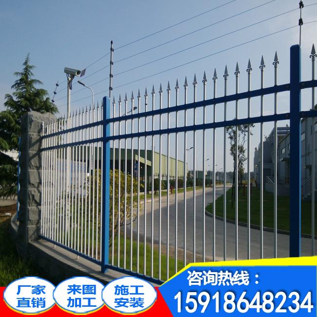 珠海机场护栏厂家清远酒店铁艺欧式栅栏4S店隔离围墙防护栏