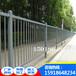市政道路护栏云浮社区街道隔离围栏现货促销佛山公路港式护栏