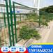东莞铁路防护栅栏框架隔离围栏网韶关厂区围墙铁栏杆机场护栏网