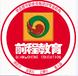 公司需要升级换证需要的八大员技工zheng书来前程教育稳妥取得