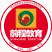在工地干活没有相关建筑施工zheng前程教育帮您