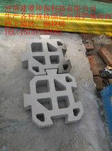 供应舒布洛克护坡砖、河道护坡砖、互锁式护坡砖、联锁式护坡砖、工字型护坡砖图片