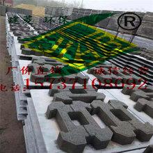 郑州舒布洛克护坡砖453010、工字型混凝土护坡砖、厂家批发图片