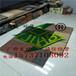 郑州贾鲁河护坡砖434310厂家供货、透水砖、、陶瓷透水砖、生态护坡砖、水利河道护坡砖厂家供货
