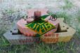 郑州舒布洛克砖混凝土挡土墙砖403015河道绿化低价促销