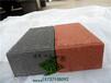 郑州水泥路面透水砖20105混凝土通体透水砖、特价处理
