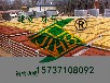 郑州舒布洛克砖透水砖20105混凝土机制透水砖、今日行情价格走势