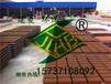河南建菱透水砖30156厂家批发价格、水泥彩色路面透水砖、广场透水砖行业领先
