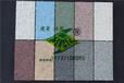 热销产品陶瓷透水砖20/10/5、郑州建菱砖、厂家直销现货供应