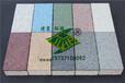 郑州厂家直销生态陶瓷透水砖20105、建菱透水砖、优质品牌欢迎选购