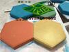 供应20206环保六角砖颜色、路面六角彩砖、厂家批发、六棱砖规格价格