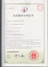 关于商标注册的审查和核准商标注册专利申请