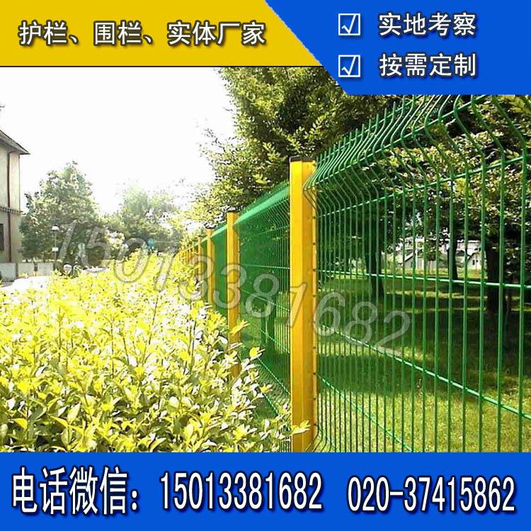 梅州围墙防护栏生产厂家园林防护网阳江市政绿化隔离网