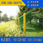梅州围墙防护栏生产厂家园林防护网阳江市政绿化隔离网图片