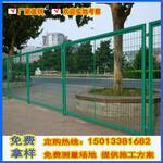 临高围墙防护栏低价促销浸塑绿色围网园林护栏网公园围栏网图片