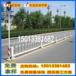 京式道路护栏路中间隔离栏性价比高屯昌市政护栏热镀锌栏杆图片